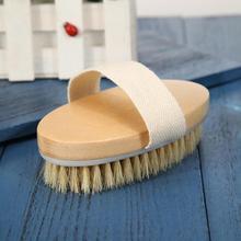 Soft Natural Bristle SPA Brush Wooden Bath Shower Brush Skin Body