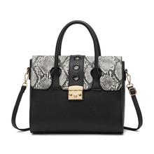 Designer Bags Famous Brand Women Bags 2019 New Fashion Wild Europe and America Shoulder Messenger Bag Classic Snakeskin Handbag цена