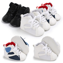 Baby Shoes Baby Boys Girls Soft Sole Shoes Infant Toddler Sneaker Newborn Patchwork Sport Shoes First Walkers 0-18M недорого