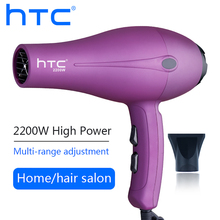 купить EF-2023 Hair Dryer Professional High-power Home Electric Hair Drier Hotel Bathroom Accessories Cold Hot Wind Hair Dryer по цене 1615.91 рублей