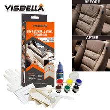 Visbella наборы для ремонта жидкой кожи дополнительный цвет