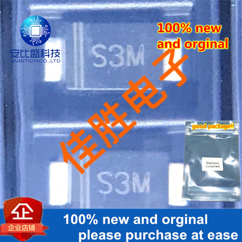 30pcs 100% New And Orginal S3MF 3A1000V High Voltage Rectifier Diode SMBF Silk-screen S3M In Stock