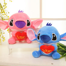 2pcs 20cm Kawaii Couple models Stitch Plush Doll Toy Anime stitch for girl firend Kids Children Pillow Cute Birthday Gift(China)
