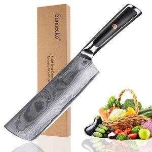 """Image 1 - SUNNECKO Premium 7 """"japoński VG10 damaszek tasak nóż Steel Blade noże kuchenne G10 uchwyt ostre mięso warzyw gotowanie narzędzia"""