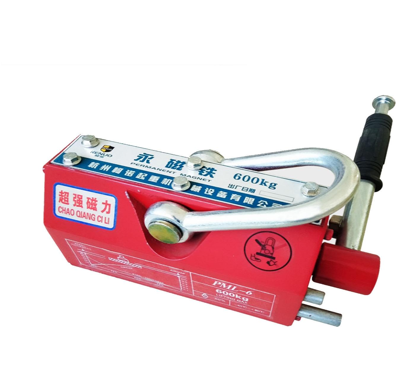600KG Steel Magnetic Lifter Heavy Duty Crane Hoist Lifting Magnet