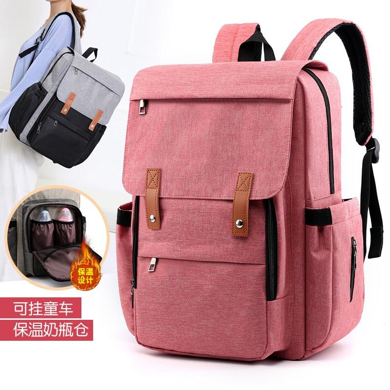New Style Diaper Bag Fashion Multi-functional Large-Volume MOTHER'S Bag Light Nylon Cloth Feeding Bottle Backpack