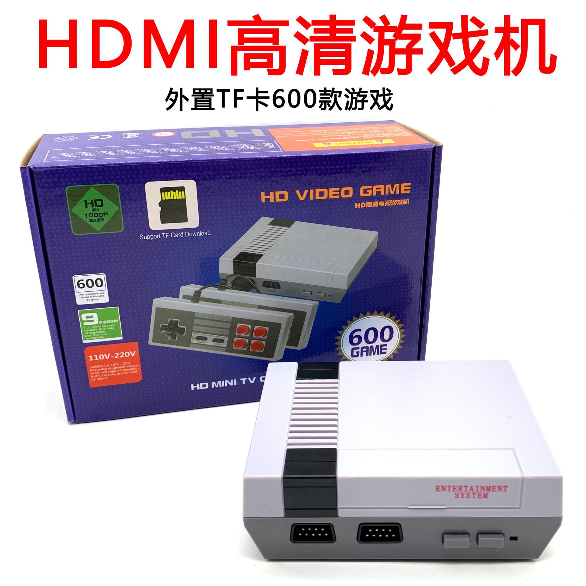 Dropshipping HDMI Output Mini TV Handheld Retro Video Game Console with Classic 600 Games  for 4K TV PAL & NTSC Support Tf Card