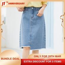 INMAN Summer Asymmetry High Waist Slimmed Back Slit Fringe Skirt