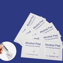 100 шт Портативные спиртовые тампоны салфетки антисептическое очищающее средство для чистки и стерилизации первой помощи домашний макияж
