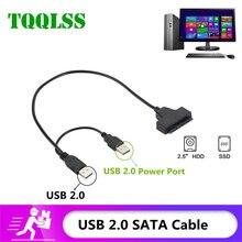 USBTOSATA USB 2.0 to 2.5 inch hard drive 7 + 15 pin SATA hard drive cable adapter for SATA SSD and HDD adapter USB2.0 power supp