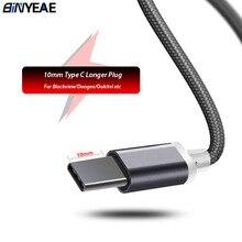 10mm Lange USB Typ C Kabel USB-C Typ-C Schnelle Lade Kabel Für Blackview BV9900 BV9600 A80 Pro oukitel Doogee S68 Pro Ladegerät