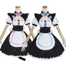 Vanilla NEKOPARA Cosplay Vanilla Chocolate Maid Costume OVA Maid Uniform NEKOPARA Cosplay Cat Neko Girl Costume Women