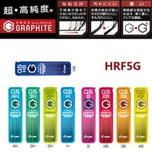 Graphite Pencil Pilot Neox Lead Writing-Supplies 1pcs for High-Purity 3B/4B