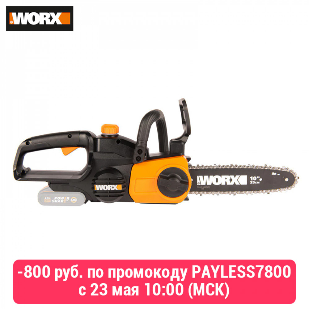 Electric Saw WORX WG322E.9 Power Tools Chain Chains Accumulator Saws