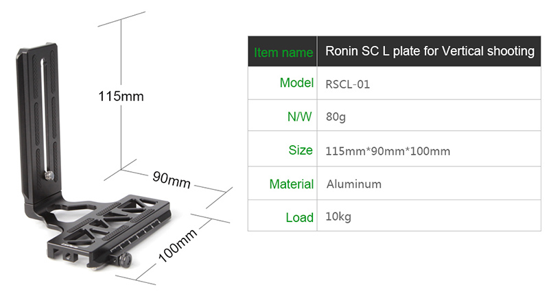 Ronin-SC-L-plate-for-Vertical-shooting_02
