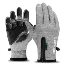 Golovejoy Unisex Touch Screen Gloves Winter Outdoor Sports Windproof Waterproof 1 Pair of Gloves pair of fashionable button stripy touch screen thicken pu gloves for men