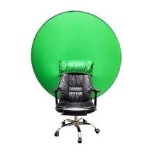 لون نقي شاشة خضراء خلفية التصوير خلفية قابلة للطي عاكس للفيديو استوديو طوي عاكس خلفية