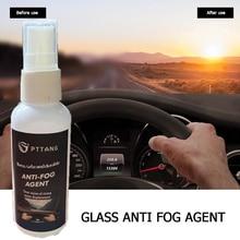 30ml Car Antifogging Agent Glasses Helmet Defogging Auto Agent Car Glass Nano Hydrophobic Coating Spray Car Accessories