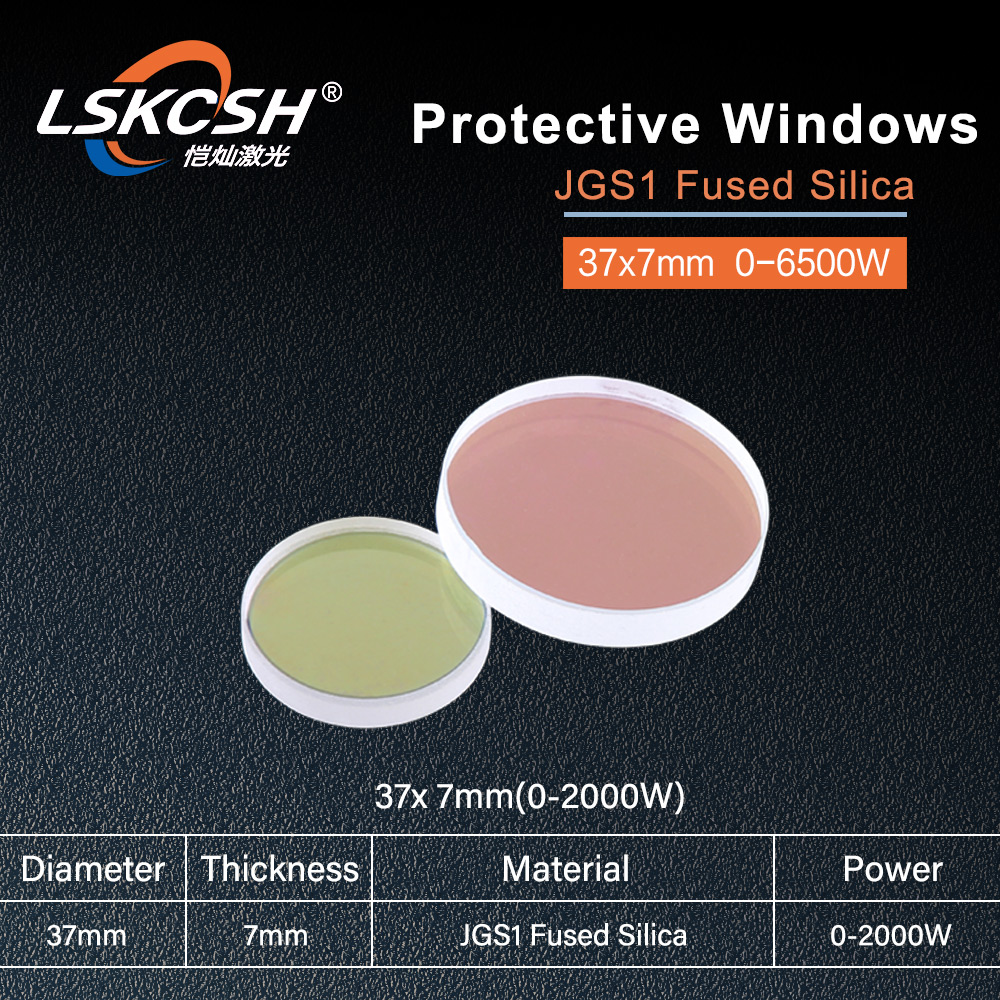 5pcs lot LSKCSH Protective Windows Size 37 7mm Quartz Fused Silica Precitec Fiber Laser P0595 58601