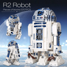 Lepining 05043 Star Movie Wars Space Out of Print The R2 D2 Robot Model Blocks Bricks Toys Compatible lepinblocks 10225