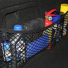 Organizador de malla para maletero de coche, red de almacenamiento para exteriores, accesorios para Nissan Qashqai x-trail Tiida Juke Note Almera Teana Primera