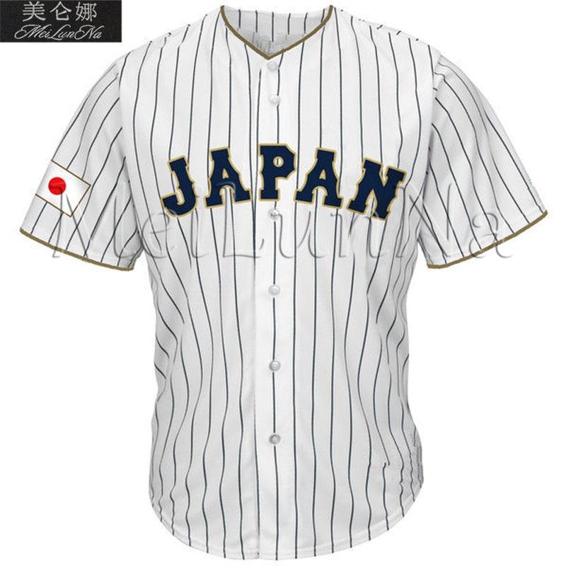 Japan Baseball T-shirts 2017 World Baseball Classic Quick Dry Flexible Jersey Men Women Youth Flex Jerseys