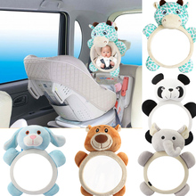 Baby safety seat rear mirror Wide view adjustable car interior child plush toy Rearview