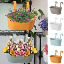 1Pcs Metal Colorful Hanging Flower Pots Balcony Decor For Home Planter Detachable Hook Garden