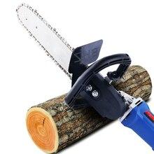 """11,"""" кронштейн бензопилы дерево вырубная пила измененный угол шлифовальный станок в цепную пила для работы по дереву инструмент 100 мм 4"""" электрический угловой шлифовальный станок"""