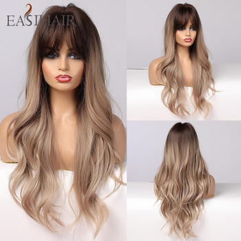 цена на EASIHAIR Brown Ombre Wavy Long Synthetic Wigs for Women Wigs with Bangs Natural Hair Wigs Heat Resistant Cosplay Wigs