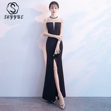 Skyyue Sleeveless Long Mermaid Evening Dress Robe De Soiree Split Zipper Gown O-neck Elegant Formal Dresses 2019 F005