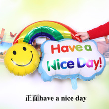 98 * 75 cm oversized clouds balloon rainbow smile aluminum film baby birthday decoration background