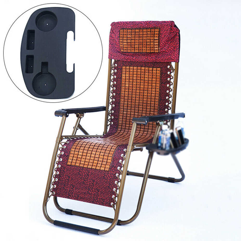 2pcs Sun Lounger Recliner Chair Clip Side Tray Table Cup Phone Holder Garden