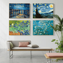Famous Artist Van Gogh Oil Painting Starry Sky Iris Flower Sunrise Landscape Canvas Painting Print Poster Picture Wall Decor(China)