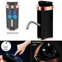 Nowa podwójna pompa Smart Touch dozownik do wody bezprzewodowa elektryczna pompa wody butelki na wodę