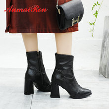 ANMAIRON 2019 Basic  Zip Ankle Boots for Women Elegant Winter Square Heel PU Pointed Toe Shoes Size 34-43