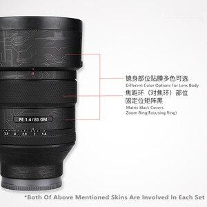 Image 1 - アンチスクラッチレンズソニーfe 85 ミリメートル 1.4GMラップフィルムプロテクターケース