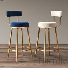 Tabouret de Bar nordique moderne et minimaliste, chaise de Restaurant, café, maison, luxe, haut, bureau, loisirs