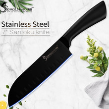 Sowoll Chef Kitchen Knife 3Cr13Mov Stainless Steel Knives Set Japanese Professional Cook Non-Stick Coating Tools