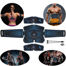 Electric Press Simulator Massager Abdominal Muscle Trainer Sports Gym Home Exercise Fitness Equipment Training Apparatus Workout
