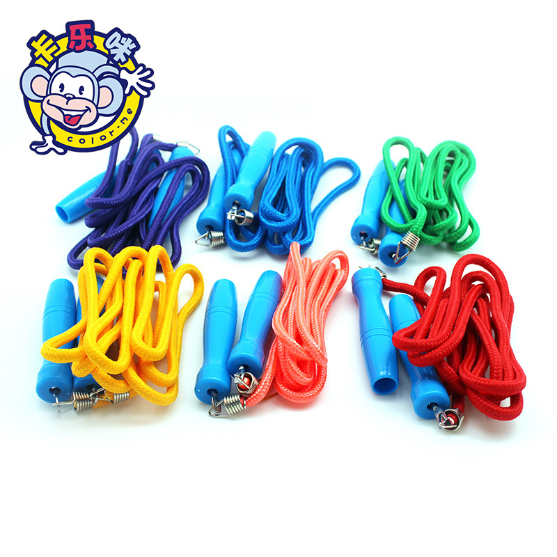 Durable Multi-seat Children Knot Strong Single Person Wear-Resistant Not Jump Rope Handle Comfortable And Easy To Grip