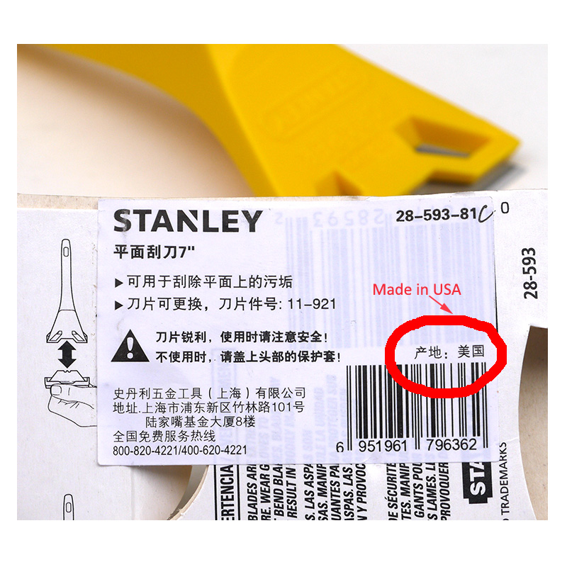 Stanley Hobby Combination Shave Hook 0 28 811