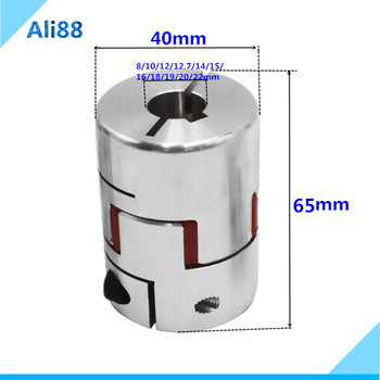 1pcs   CNC Flexible Jaw Spider Plum Coupling Shaft Coupler D40 L65mm 10/14mm With a keyway 5mm at one end