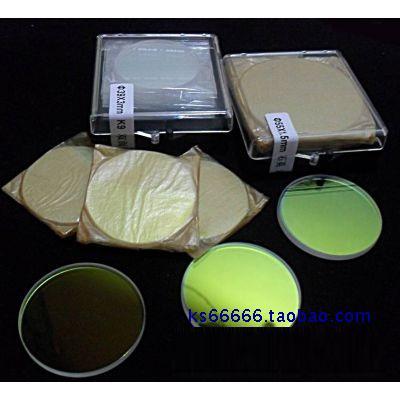 Quartz Laser Protection Lens 36 * 2 Protective Lens 40 * 2 Fiber Laser Protection Lens 38 * 2 Lens 40 * 3|Personal Care Appliance Parts| |  - title=