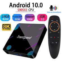 Transpeed 8K Android 10.0 TV Box 1000M wifi Bluetooth 4.1 Amlogic S905X3 double Wifi 1080P 4 décodeur Youtube Google Voice