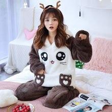 Модная зимняя Милая домашняя пижама с кроликом для девочек kawaii