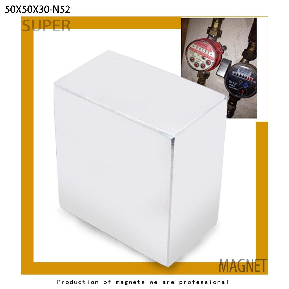 N52 1pcs 50x50x30mm Super Strong Bloco Ímã Rare Earth ímãs de Neodímio Ímã 50 * 50*30mm