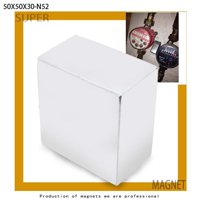 N52 Bloque de imán Super fuerte de 50x50x30mm, imanes de tierras raras, imán de neodimio de 50x50x30mm, 1 Uds.