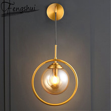 Nordic Iron Glass LED Wall Lamps Indoor Decor Sconces Bedroom Kitchen Fixtures Bedside Living Room Hotel Aisle Wall Light(China)