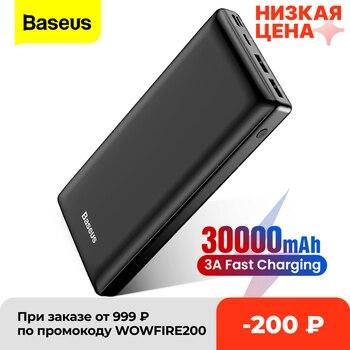 Baseus Power Bank 30000mAh Powerbank USB C Fast Poverbank For Xiaomi iPhone 12 Pro Portable External Battery Charger Pover bank 1